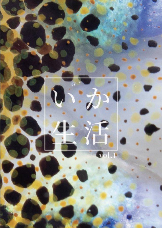 2019年7〜9月売り上げランキング!
