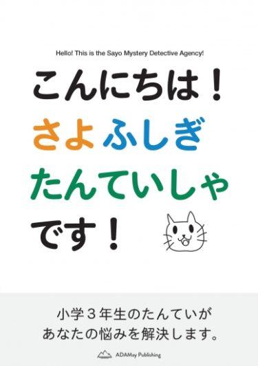 2020年4月〜9月の売上ランキング!