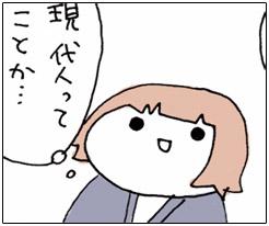 comicSumb01